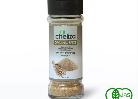 チェリーザ  オーガニックホワイトペッパー  パウダー
