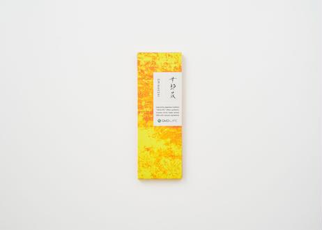 秋の七草と中秋の名月のお香2種セット+香立付