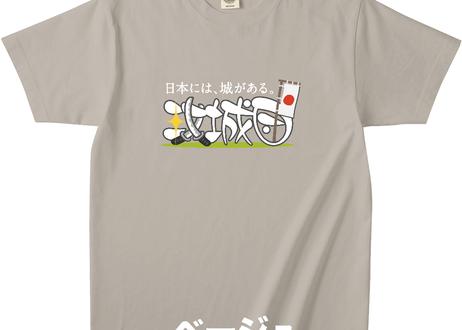 攻城団ロゴTシャツ