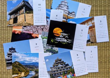 2021年 卓上カレンダー(TOLOT製)