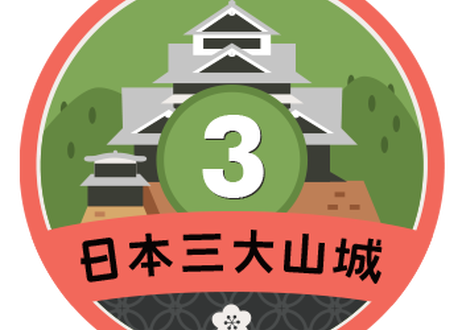 缶バッジ【日本三大山城】