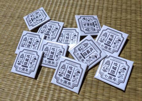 七周年ロゴ缶バッジ