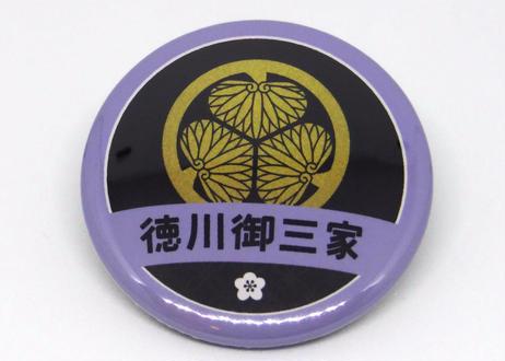 缶バッジ【徳川御三家】