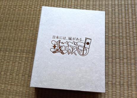 御城印バインダー【桜】