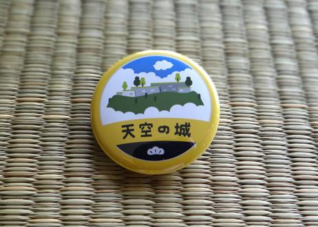缶バッジ【天空の城】