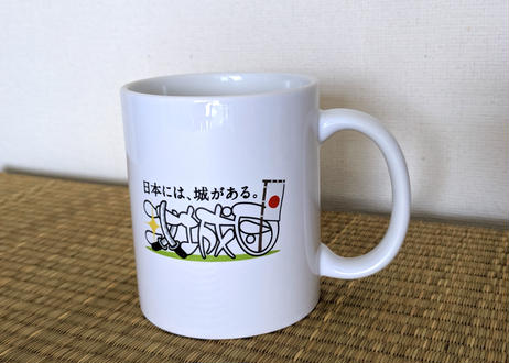 マグカップ(攻城団ロゴ入り)