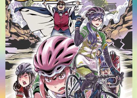 VR.GFK feat.LRS Enjoy Ride 【UR】回復アイテム★★★10,000円(こもろ補給食)