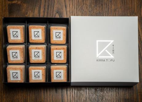 喜良豆富【桜】9個入り(桜海老豆富)