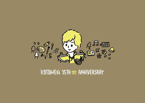 箏男kotomen25th Anniversary パーカー