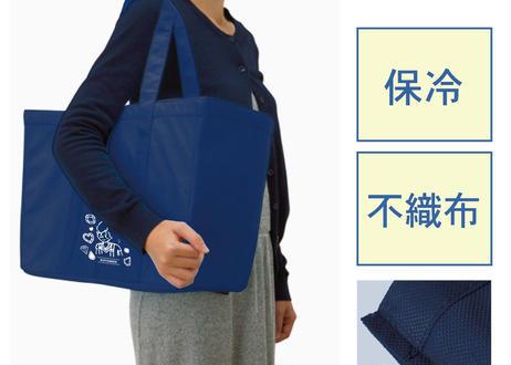 【保冷】コトメンのお買いものエコバッグ~ねえこれ欲しい?100個限定なの💎~