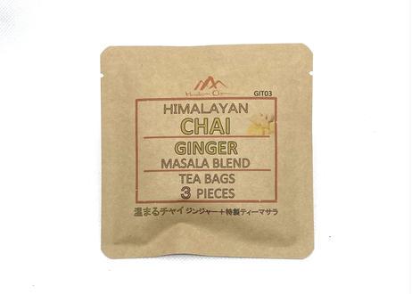 ヒマラヤンチャイ 1パック(3包入り)