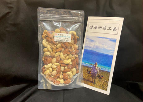 神宝塩ナッツ 188g