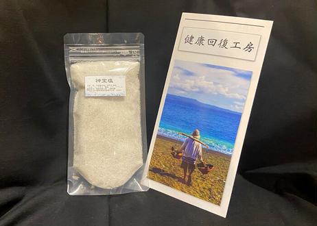 神宝塩【小】 180g