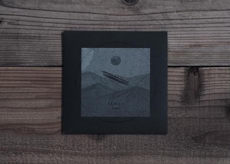 【repair】IANOS(CDアルバム)