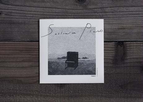 【repair】Sosiranu Piano(CDアルバム)