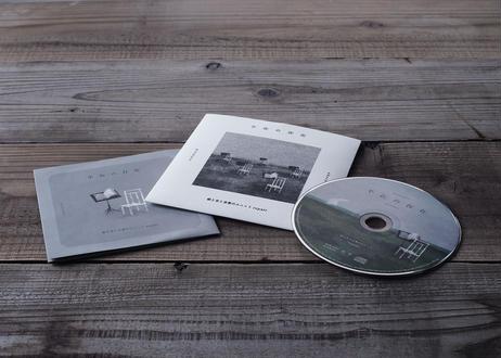 【repair】不在の存在(CDアルバム)