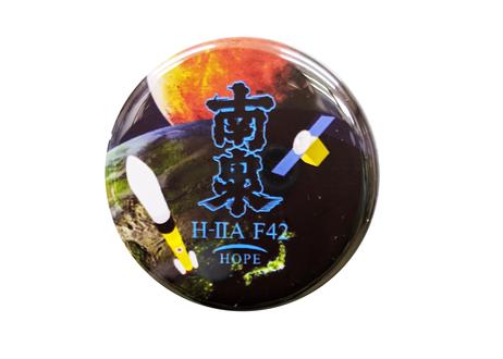 【ロケット打上記念】H2A F42 宇宙だより南泉 25% 900ml 化粧箱入 マグネット付(島内限定品)