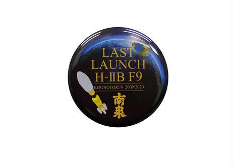 【ロケット打上記念】H2B F9 宇宙だより南泉 25% 900ml 化粧箱入 マグネット付(島内限定品)