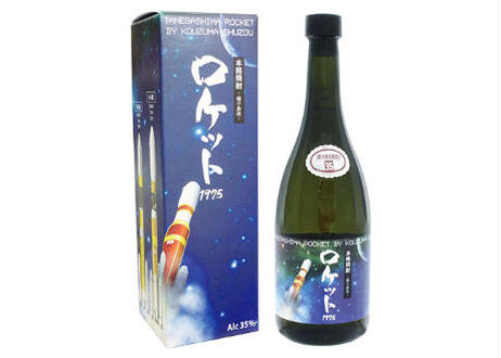 ロケット1975 35% 720ml 化粧箱入