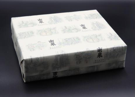 南泉白麹・黒麹・宇宙麹 25%  900ml  3本セット