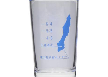 南泉お湯割りグラス