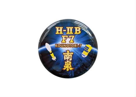 【ロケット打上記念】H2B F7 宇宙だより南泉 25% 900ml 化粧箱入 マグネット付(島内限定品)