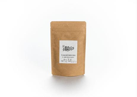 【生産農家】くじらの髭セレクト そのぎ玉緑茶3点セット