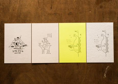 Date Yuichi × Ojikappan 活版印刷ポストカード4種セット