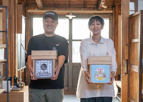 【期間、数量限定】『くじらのこえ』〜東彼杵の魅力が詰まった福茶箱のギフト始めました〜