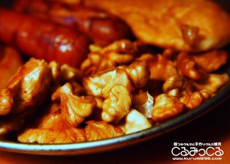 燻製胡桃 スモークナッツ