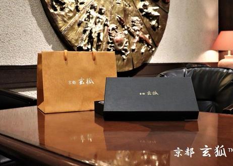 祥鳳-syouhou- (ハーフウォレット)【受注生産】