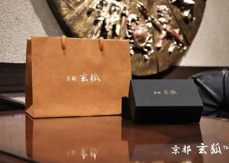 【廃番】陽焔-youen- (iQOSケース)