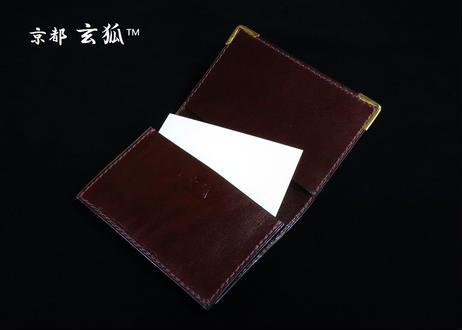 祥慶-syoukei- (名刺入れ)