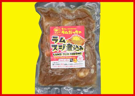 【冷凍】ラムバラエティーパック
