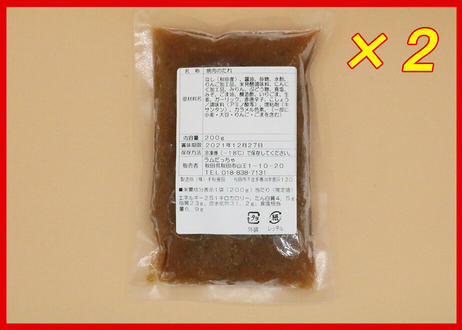 【冷凍便】ラムしゃぶ肩ロース1kg+男鹿梨タレ