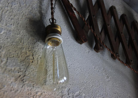 Expansion wall light