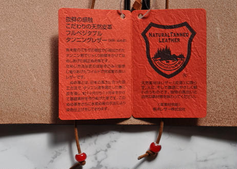 ★ぼかし染め★手染め★栃木本ヌメ★トラベラーズノートカバー★パスポートサイズ★チョコ★