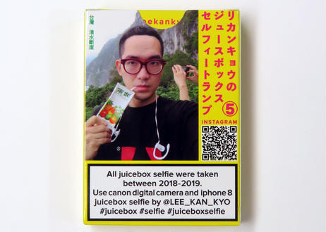 Juicebox selfie playing cards vol.5