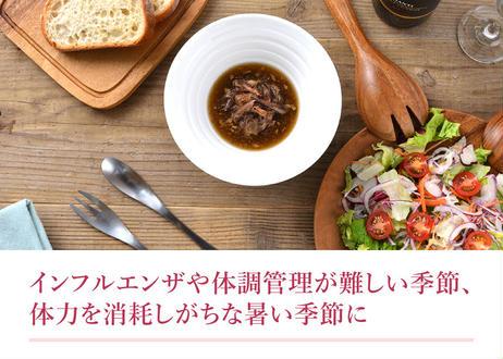 和歌山生姜の牛テールスープ1パック