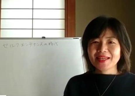 【動画】アフターコロナ 健康編