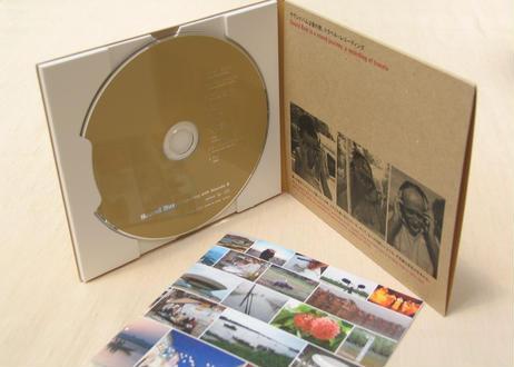 """サウンドバムのCD """"Traveling with Sounds 2"""""""