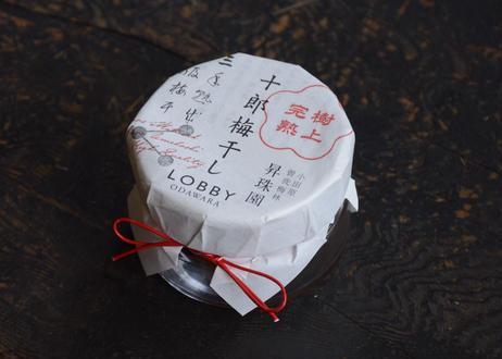 LOBBY ODAWARA original/樹上完熟 十郎梅干し/8瓶セット②