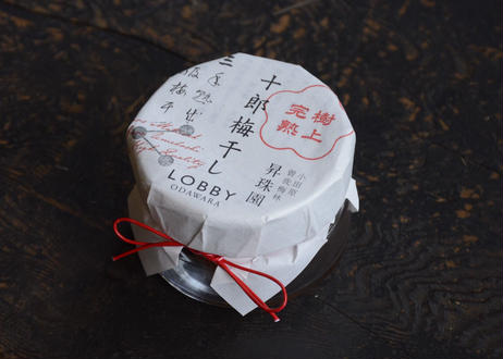 LOBBY ODAWARA original / 小田原こだわりセット⑪