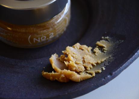 Manuka Honey & Hazelnut | 5個セット