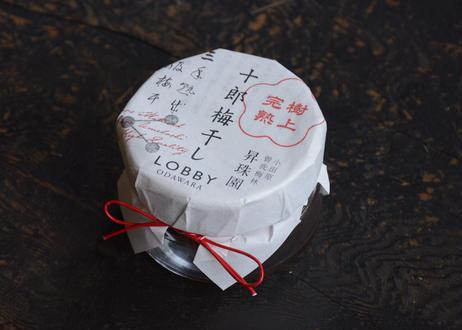 LOBBY ODAWARA original / 小田原つめあわせセット⑥