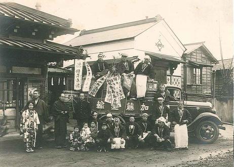 加藤兵太郎商店/いいちみそ/箱根路