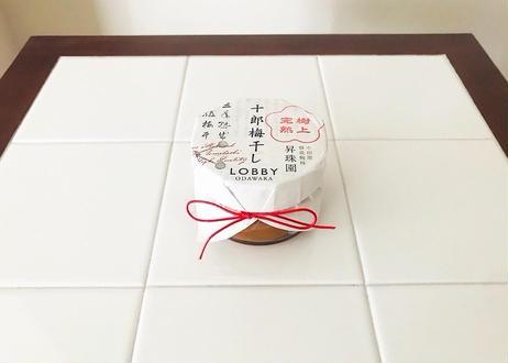 LOBBY ODAWARA original/樹上完熟 十郎梅干し 三年熟成