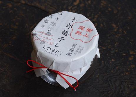 LOBBY ODAWARA original/小田原つめあわせセット