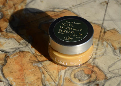 100% Hazelnut Spread ピュアヘーゼルナッツペースト