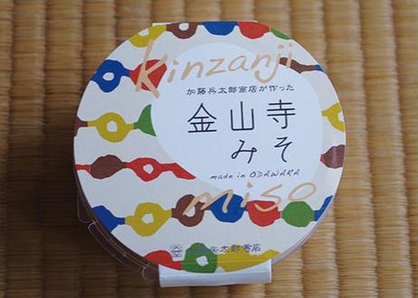 LOBBY ODAWARA original/小田原老舗ちょい飲みおつまみセット